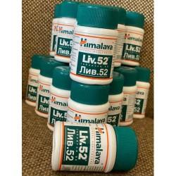 Himalaya liv52 Karaciğer Temizleyici & Koruyucu 60 Tablet